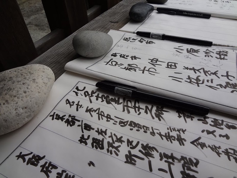 How To Learn Kanji: 3 Pieces Of Advice For Beginners - italki
