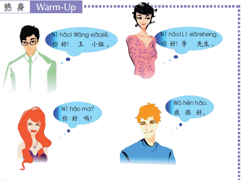 How do you really greet in chinese chinese learning article italki chinese mandarin m4hsunfo